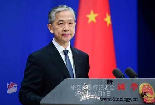 外交部就中国-东盟合作、阿富汗喀布尔_东盟-阿富汗-喀布尔-
