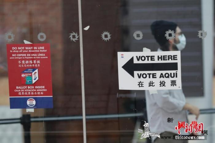 """美国大选投票日:疫情下""""不一样""""的华_选举日-华盛顿-选民-"""
