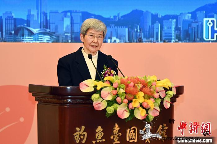 钟南山、樊锦诗获何梁何利基金2020_科技部-获得者-颁奖-