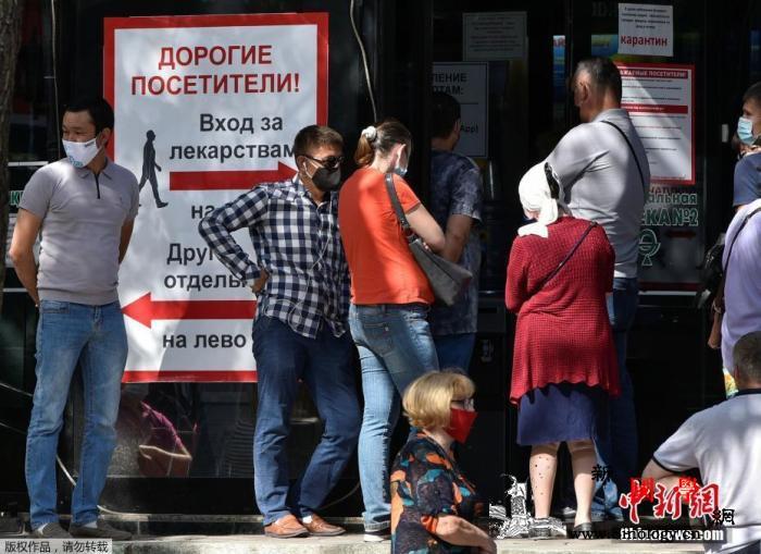 哈萨克斯坦疫情反弹出现二次感染病例_哈萨克斯坦-外排-卫生部-