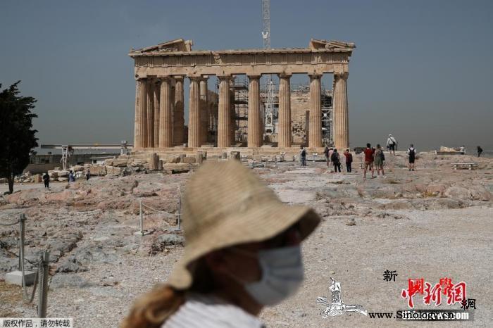希腊日增确诊数创纪录总理将就疫情发表_雅典-希腊-疫情-