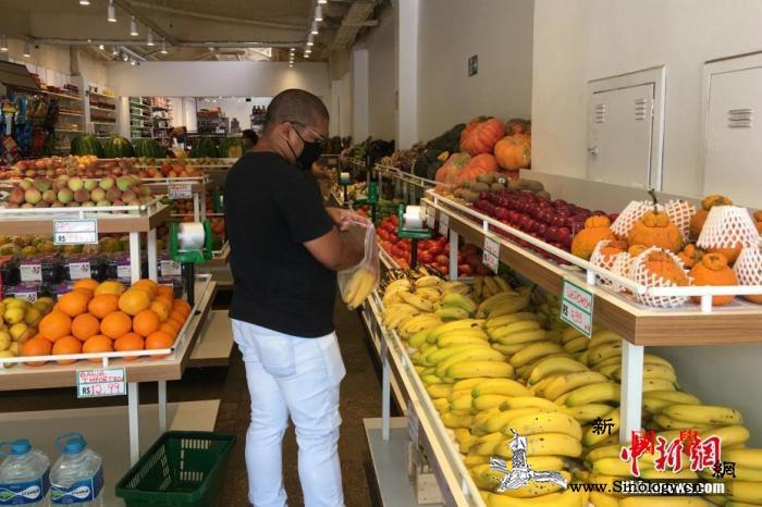 中国驻巴西大使:中巴双边贸易具有广阔_圣保罗-巴西-水果店-