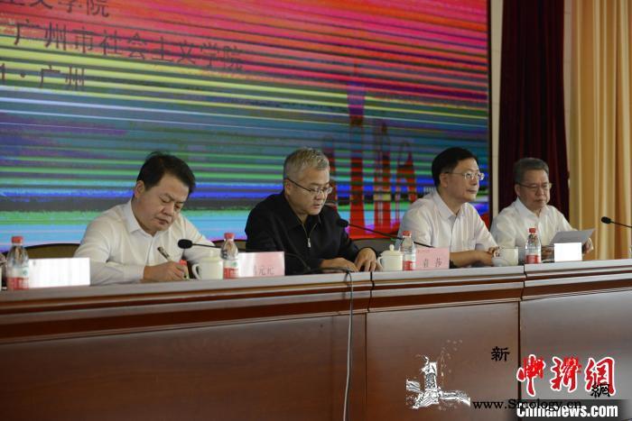 百余位专家学者聚广州探讨新的社会阶层_广州-统战部-治理-