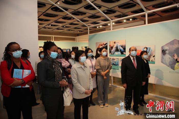 """全国妇联举办""""团结抗疫·巾帼在行动""""_联合国-巾帼-妇女-"""