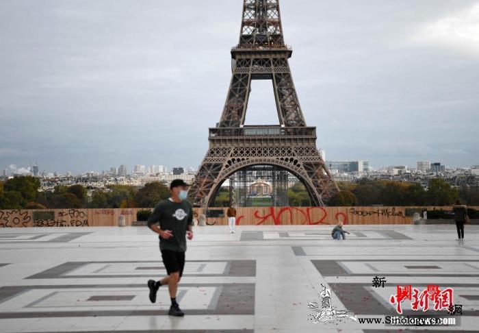 法国单日新增确诊病例达5.8万累计确_埃菲尔铁塔-单日-法国-