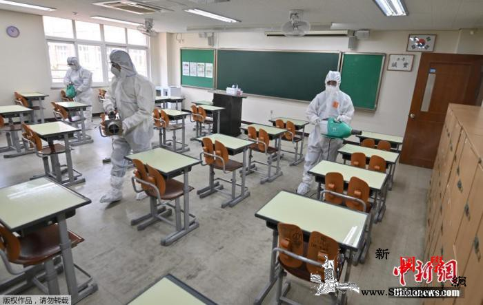 韩日增新冠病例连续3天超百例小学看护_教育部-看护-韩国-