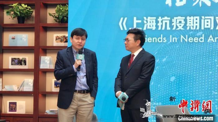 """张文宏:抗疫的最高境界是让老百姓""""没_守望相助-疫情-防疫-"""