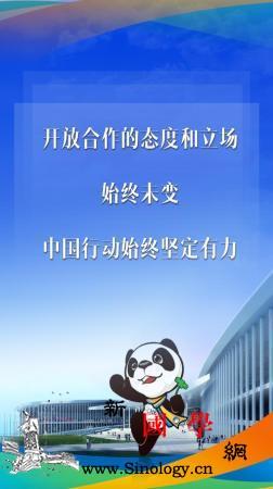 新华网评:不变的初心务实的行动_初心-博会-演讲-