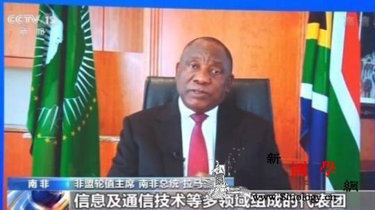 南非总统:感谢中国如期举办进博会希望_南非-非洲-参展-