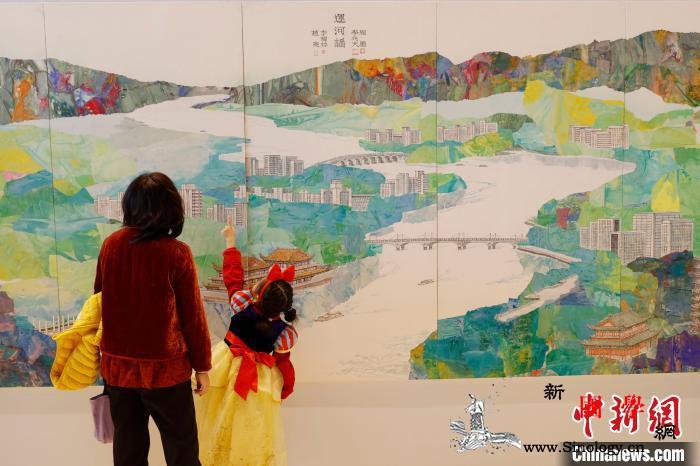 首届北京大运河文化节开幕传承中华文化_文化节-图为-开幕式-