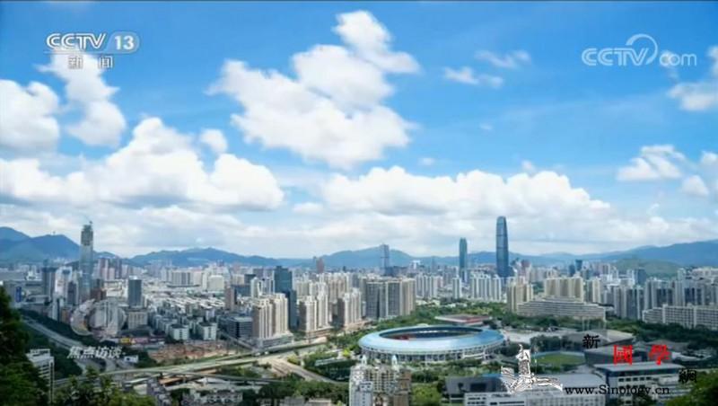 """焦点访谈:""""十四五""""时期中国将着重_经济社会发展-时期-重点-"""