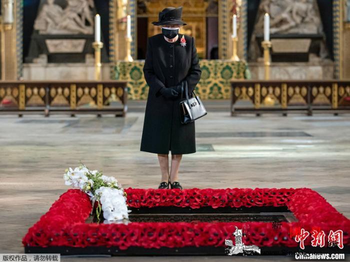 英女王向无名烈士墓碑献花首次公开戴口_伊丽莎白-首次-阵亡-