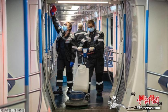 俄新增确诊病例创新高符拉迪沃斯托克市_俄罗斯-病例-指挥部-