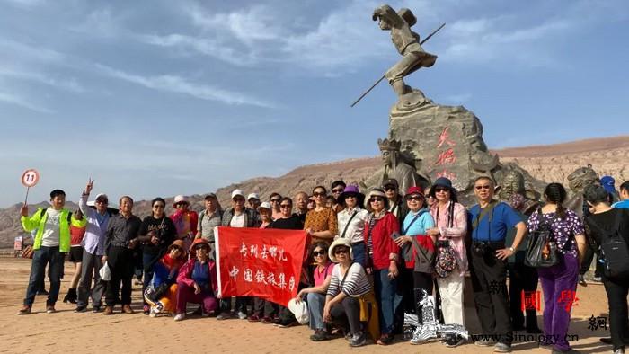 城镇与乡村:中国旅行社协会铁道旅游分_阿勒泰-专列-扶贫-阿克苏-