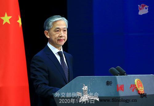 外交部就中美经贸问题、中国经济稳步回_中美-几内亚-外交部-