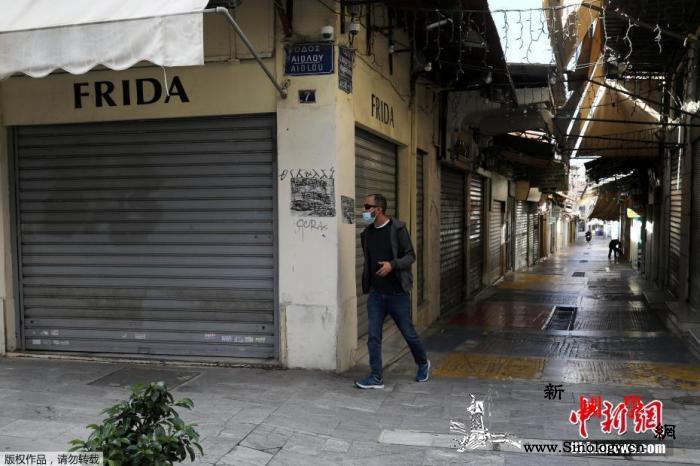助力民众度过疫情难关希腊政府将发放援_希腊-停工-疫情-