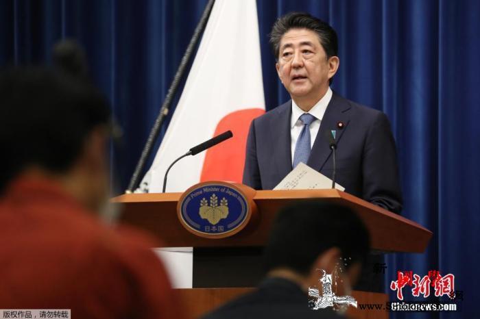 """安倍辞职后病情明显好转捏肚子自嘲""""长_日本-首相-辞职-"""