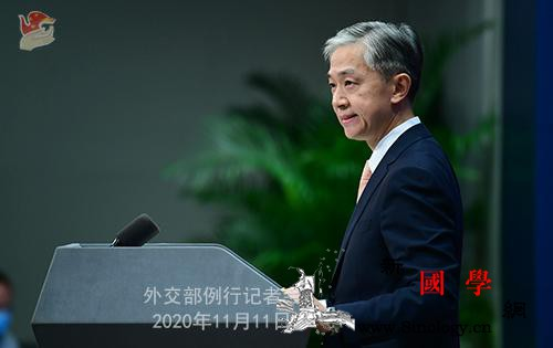 """外交部就美台""""经济对话""""、纳卡地区局_香港-外交部-记者-"""