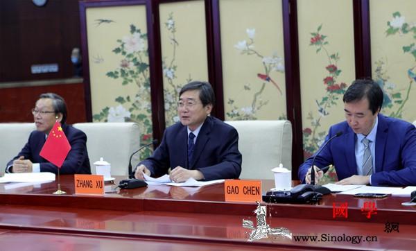 中国和土库曼斯坦人文合作分委会第七次_土库曼斯坦-中土-委会-合作-