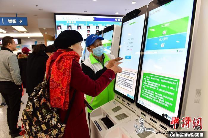 """国家卫健委谈综合医改:""""互联网+""""成_试点-医改-省份-"""