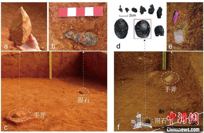 80万年前华南先民或亲历较大规模陨石_手斧-陨石-盆地-