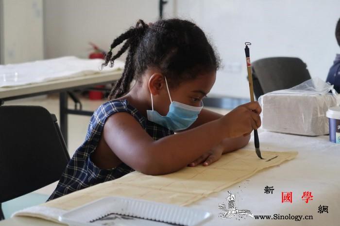 """坦桑尼亚中国文化中心:""""坦桑少儿书法_坦桑尼亚-汉字-疫情-书法-"""