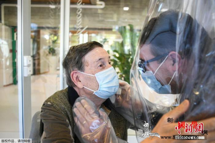 意大利确诊病例超123.8万总统呼吁_疗养院-意大利-疫情-