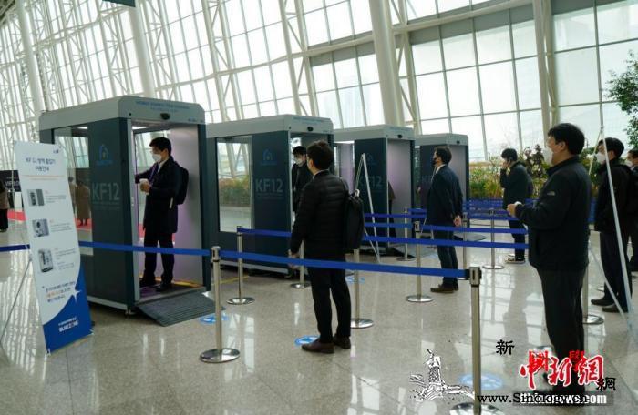 韩政府:疫情再次面临全国扩散风险_测温-韩国-疫情-