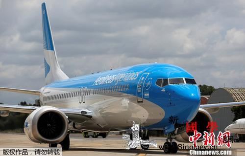 美联邦航管局对波音公司亮绿灯737M_波音-停飞-获准-