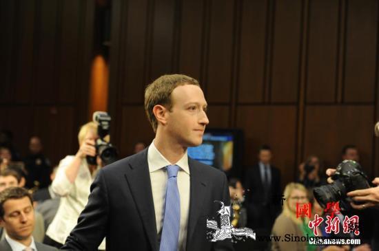 """成立17年来最大监管挑战:""""脸书""""或_美国-华盛顿邮报-诉讼-"""