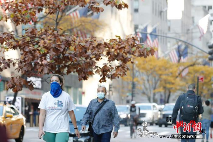 美国新冠确诊病例超1170万例死亡人_纽约市-美国-肺炎-