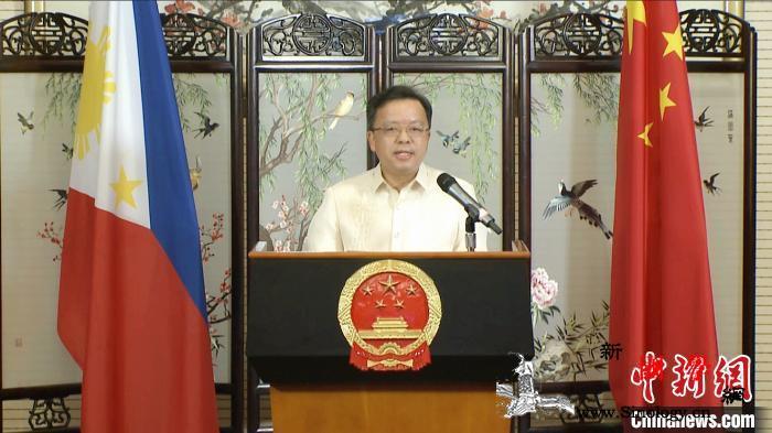 中国驻菲大使向菲高校师生宣介十九届五_菲律宾-中国驻-治国-
