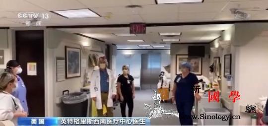 美国俄克拉荷马州医生用镜头记录重症监_俄克拉荷马州-美国-重症-