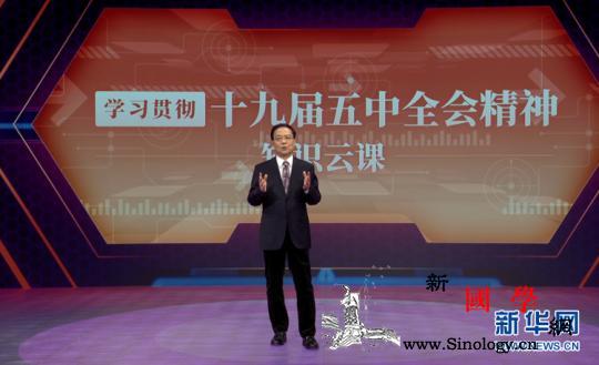 丁元竹:改善人民生活品质提高社会建_基建-结合起来-水平-