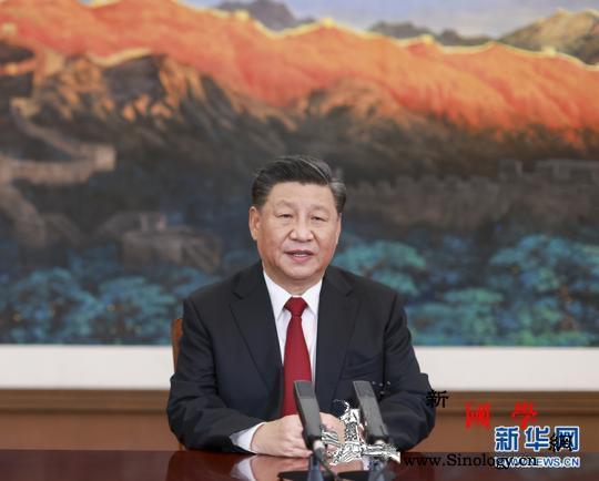 """海外网评:开放的中国给世界吃了一颗""""_双循环-定心丸-开放-"""