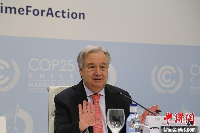 联合国秘书长:要让每个人都有机会接种_联合国-肺炎-秘书长-