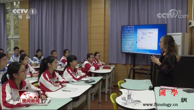 摩洛哥姑娘在海外媒体分享中国抗疫故事_平阳-温州市-浙江省-