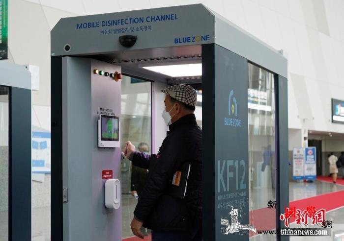 韩军中单日确诊病例创新高发生集体感染_测温-韩国-防疫-