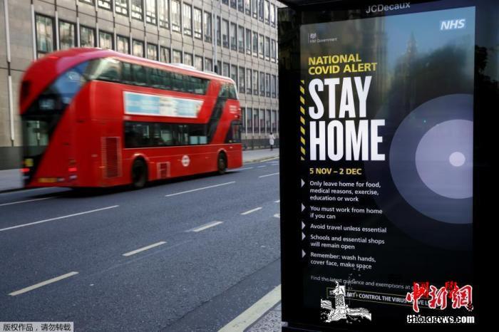 英国将解除封城限制拟重新实施3级疫情_约翰逊-英国-解禁-