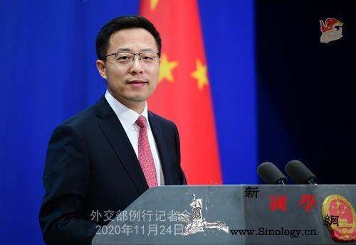 外交部就澳总理涉华言论、嫦娥五号探测_埃塞俄比亚-香港-外交部-