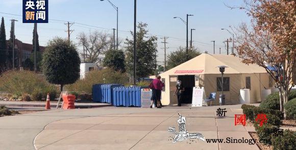 记者探访美国疫情中心埃尔帕索_墨西哥-美国-肺炎-