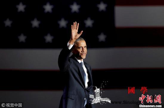 出版即畅销?美前总统奥巴马回忆录首周_巴马-芝加哥-销量-