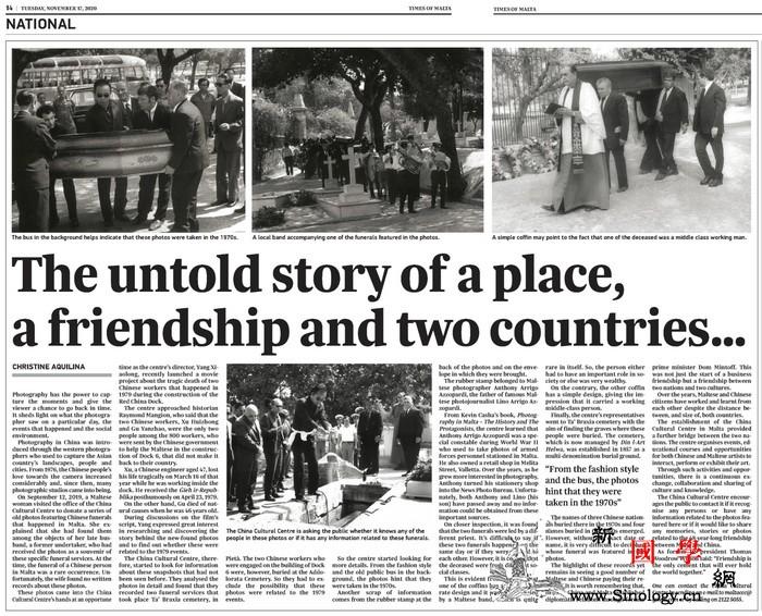 老照片串起的中马传统友谊及故事新编_马耳他-友谊-文化中心-葬礼-