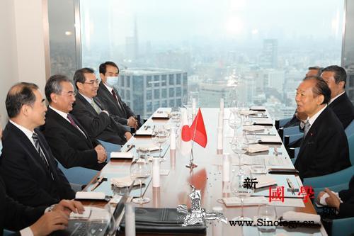 王毅会见日本自民党干事长二阶俊博_日本-日中-推动-