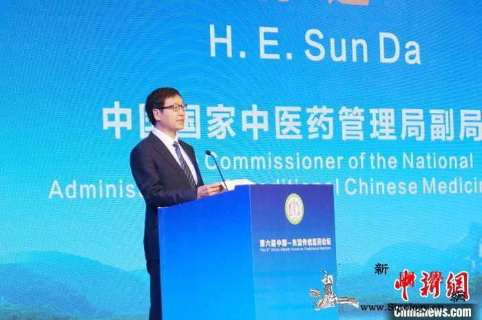 第六届中国—东盟传统医药论坛在桂林举_国家中医药管理局-东盟-与会-