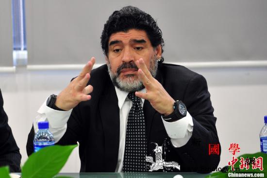 球星马拉多纳去世阿根廷总统府宣布全国_马拉多纳-阿根廷-球员-