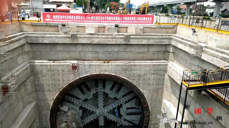 中国出口海外最大直径盾构机助印尼隧道_雅加达-天和-印尼-