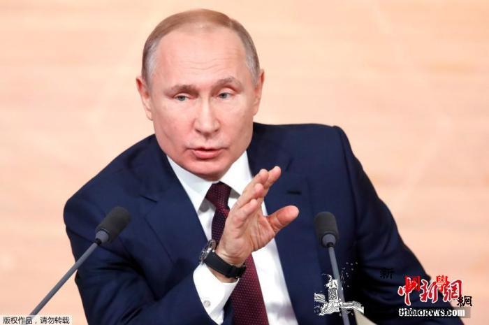 普京将于12月17日举行年度记者会以_会在-俄罗斯-莫斯科-