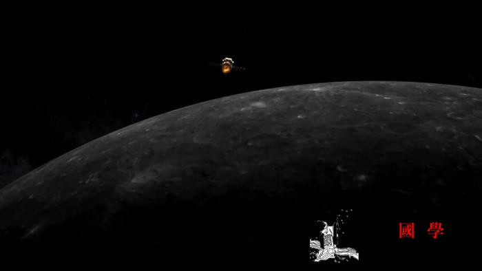 """嫦娥五号成功实施""""刹车""""制动顺利进入_探测器-嫦娥-轨道-"""
