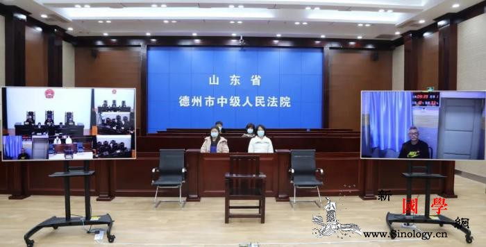 12年半!中国书法家协会原副主席赵长_国书-山东-受贿-